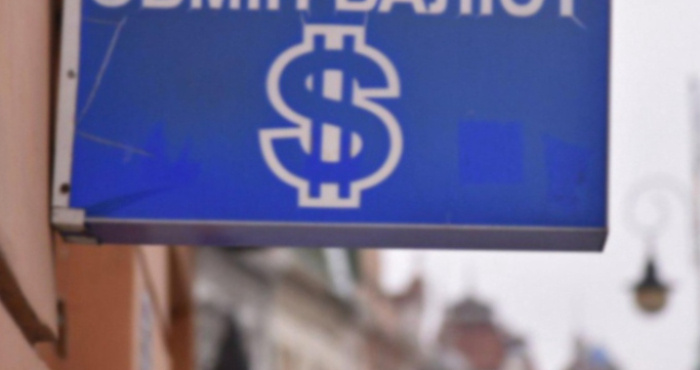 Курс валюти в Камінь-Каширських банках та чорному ринку 14 вересня