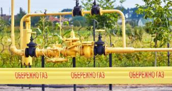 Не мають заборгованості за послуги розподілу газу  65% волинян