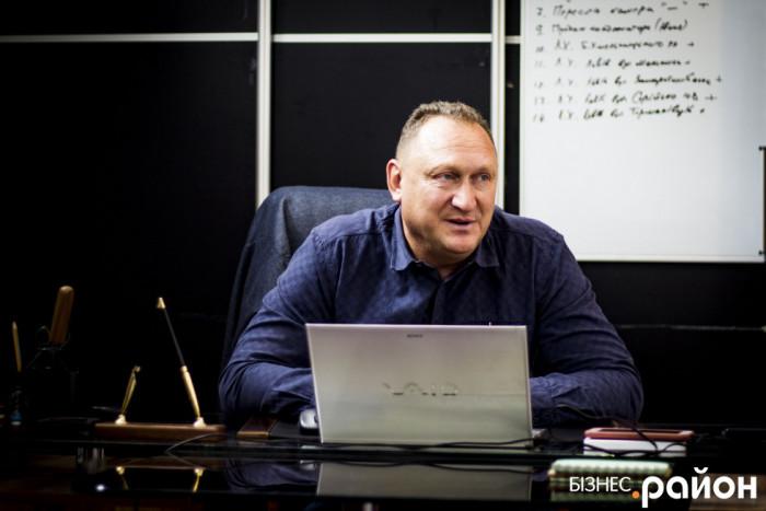 Директор Тарас Богомазюк