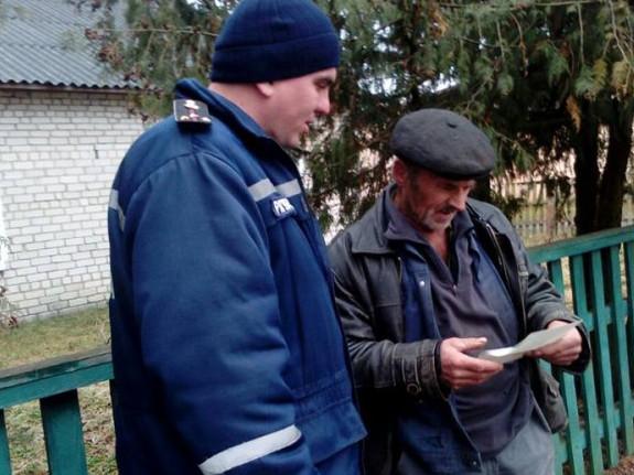Жителям Пнівне та Брониці розповіли, як діяти у випадку пожежі