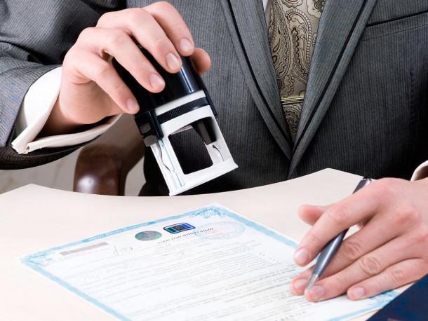 Сертифікати відповідності при першій реєстрації авто залишаються необхідними