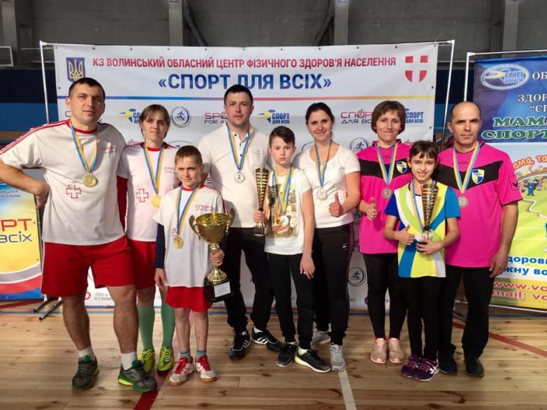 Камінь-каширці стали призерами обласного фестивалю «Мама, тато, я - спортивна сім'я»