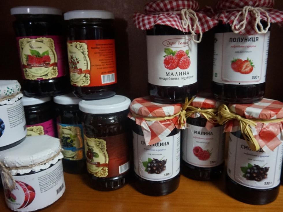 Перероблені ягоди