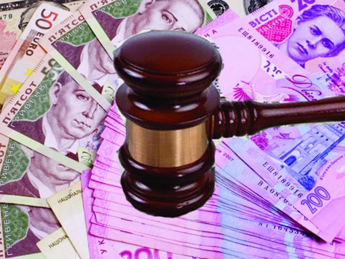 Мільйон гривень на ремонт казначейства у Камені-Каширському: оголосили тендер