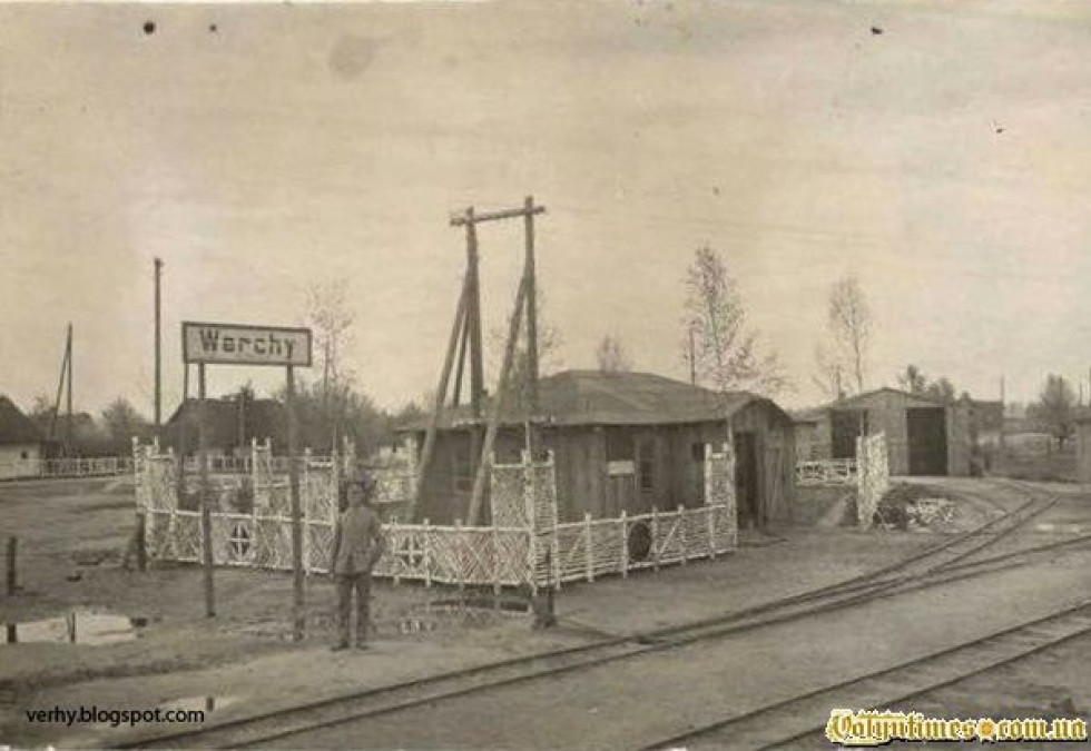 Залізнична станція Верхи. Перша пол. ХХ ст. Фото із сайту Volyntimеc.com.ua