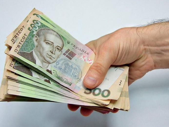 Гроші на вибори