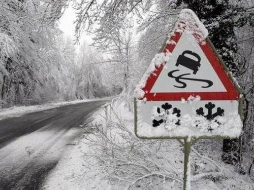 Слизька дорога / Фото ілюстративне