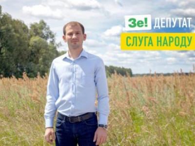 Максим Приймачук