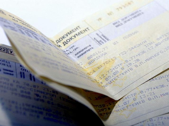 Залізничні квитки / Фото ілюстративне