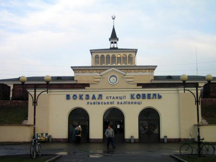 Залізничний вокзал у Ковелі