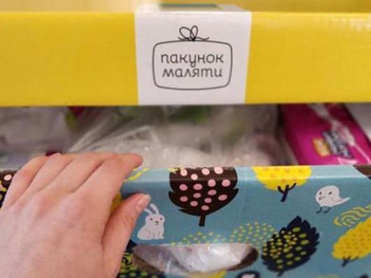 Пакунок малюка / Фото ілюстративне