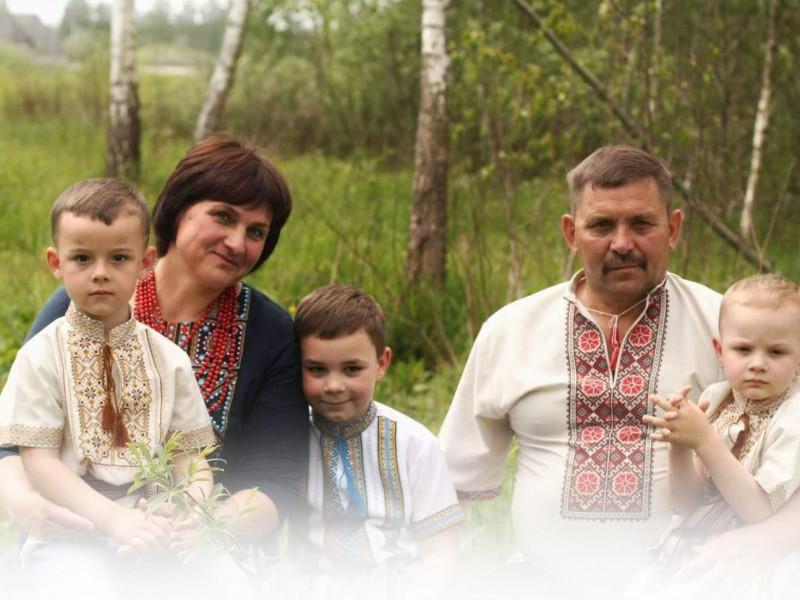 сім'я Сидоруків
