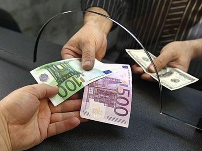 Обмін валют / Фото ілюстративне