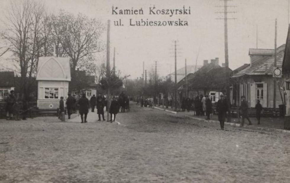 Камінь-Каширський. Вулиця Любешівська