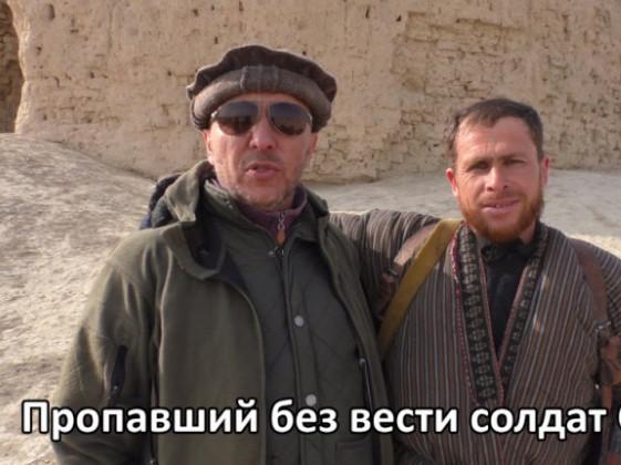 Через 30 років знайшли зниклого в Афганістані солдата
