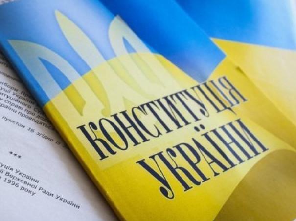 Камінь-Каширський: Дню Конституції присвятять круглий стіл