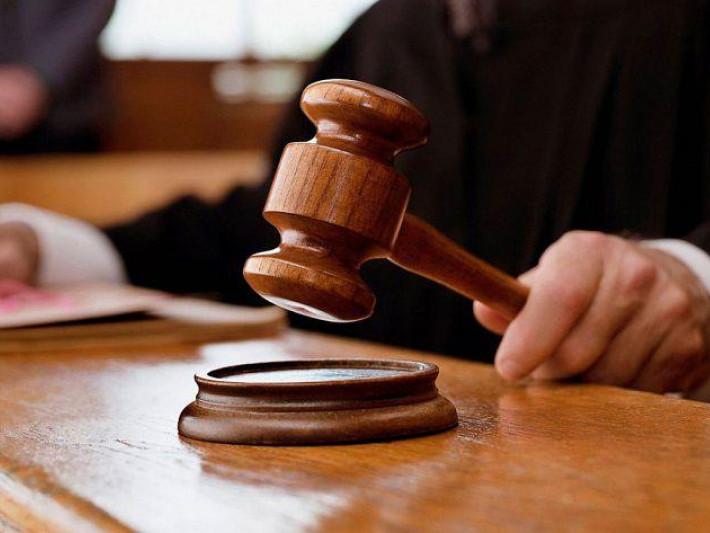Суд виніс вирок