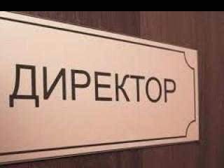 Камінь-Каширщина: оголосили конкурс на посади директорів двох шкіл