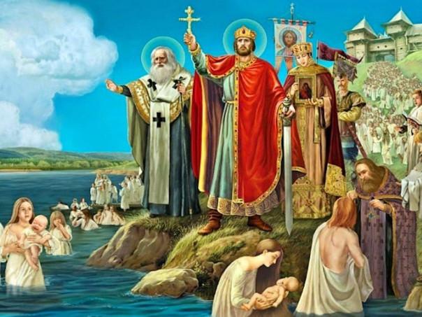 День Хрещення Русі: історія свята і відзначення в Україні