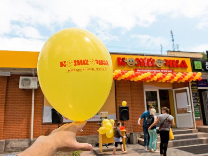 У Камені-Каширському відкриється магазин «Копійочка»