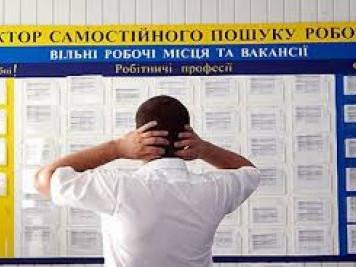 У Камені-Каширському обговорили виконання Програми зайнятості населення району
