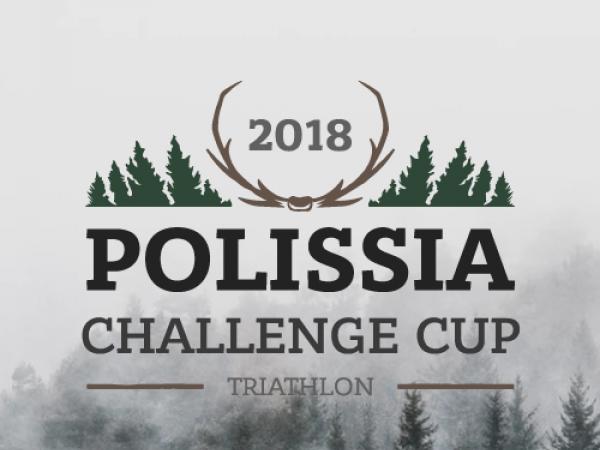 «Пливи! Їдь! Біжи! Перемагай!: жителів району запрошує Polissia Challenge Cup