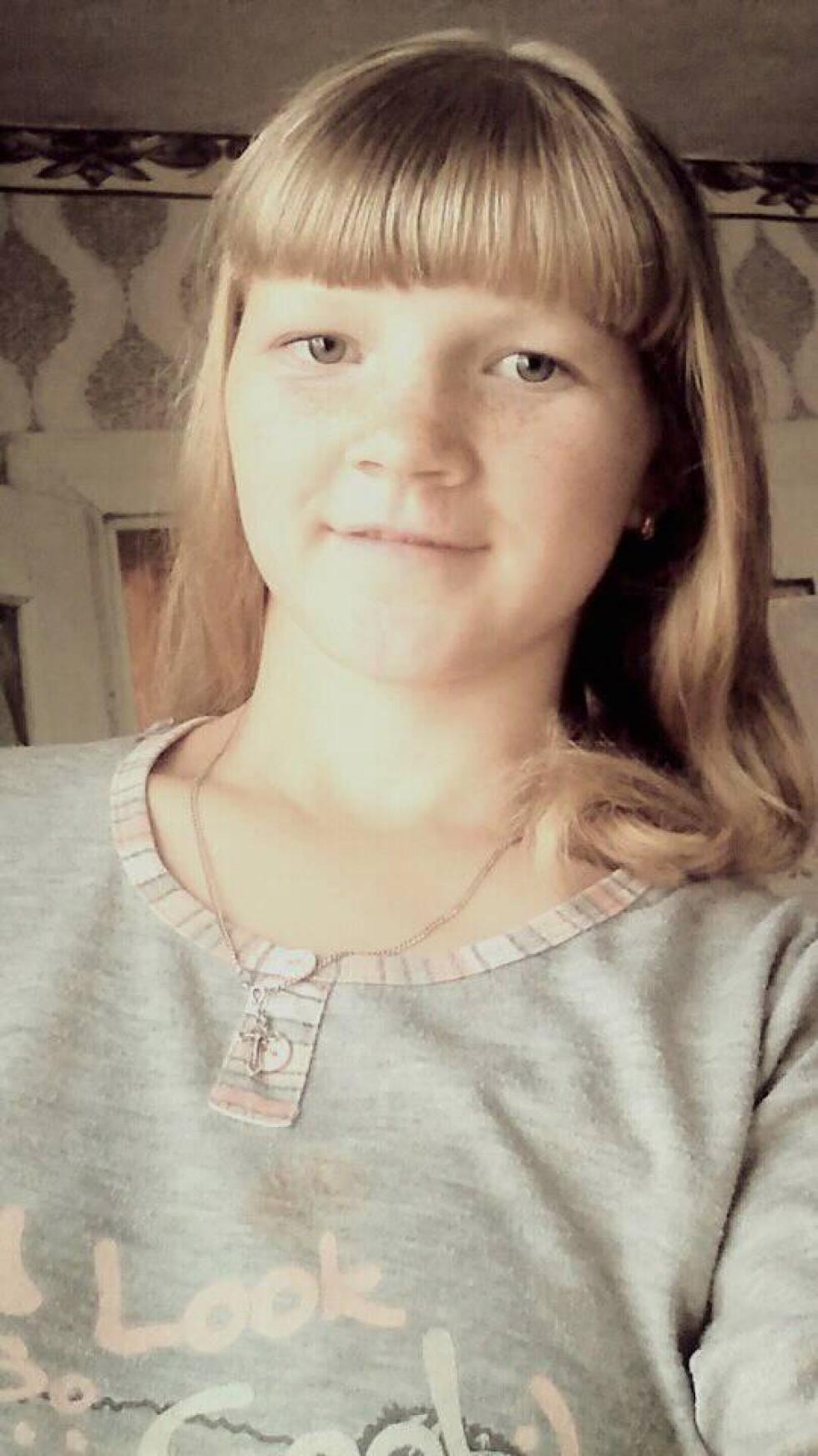 Христина Фищук