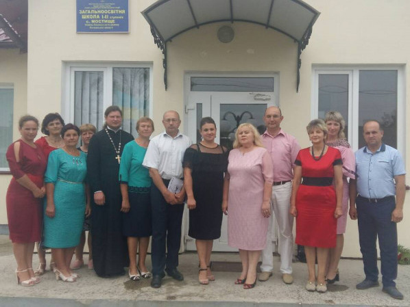 Оголосили результати конкурсу на посаду директора школи у селі Мостище