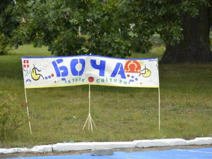 Маневичани взяли участь у змаганнях з бочі на кубку Світязя