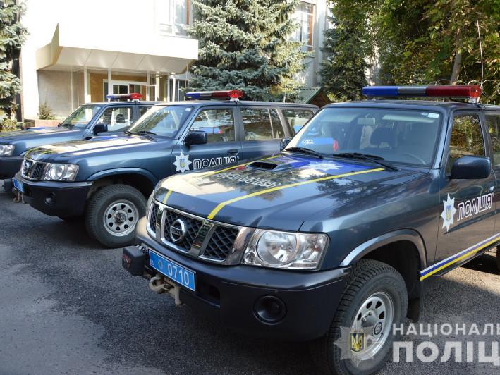«Nissan Patrol»