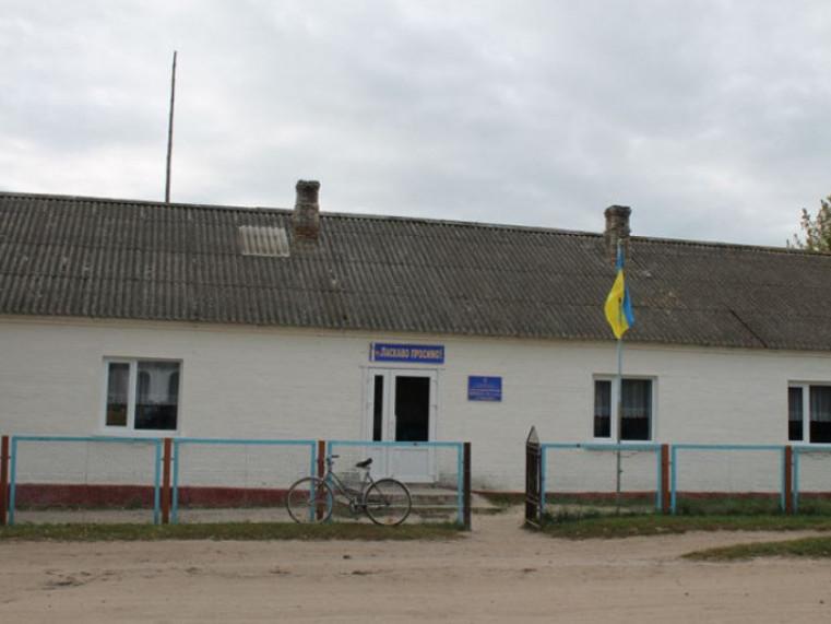Школа у селі Стобихівка