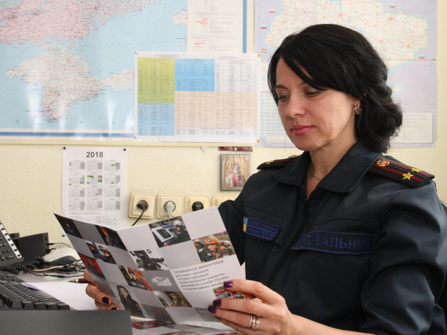 Рятувальники підготувалисловник фемінітивів для власної прес-служби