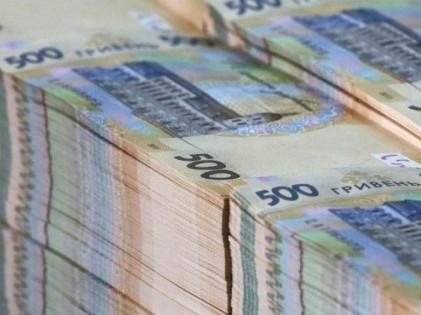 Розпорядженням Кабінету Міністрів України від 5 вересня 2018 року здійснили перерозподіл обсягу освітньої субвенції з державного бюджету місцевим бюджетам у 2018 році.