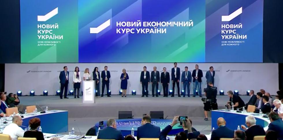Новий економічний курс Тимошенко – це покроковий план відродження України