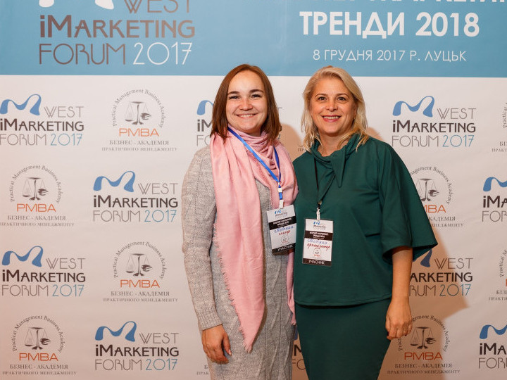 ТретійWest Imarketing Forum2018 відбудеться 9 листопада у Луцьку