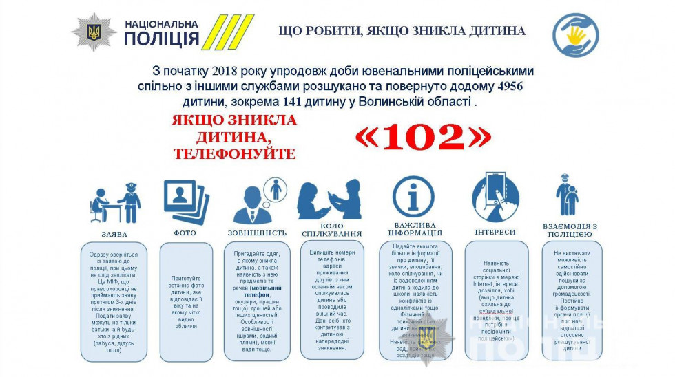 https://kamin.rayon.in.ua/upload/news/3/2018-10/1539783576186/1_1.jpg