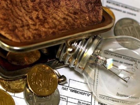 Сім основних змін в програмі житлових субсидій