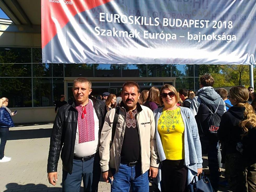 конкурс професійної майстерності Euroskills в Будапешті