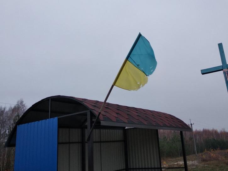 Зупинка в селі Раків Ліс