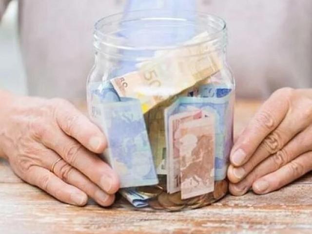 Мінімальна пенсія зросла на 62 гривні