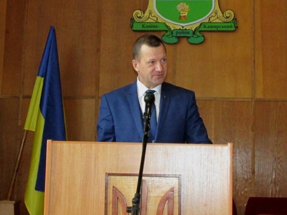 Рада регіонального розвитку