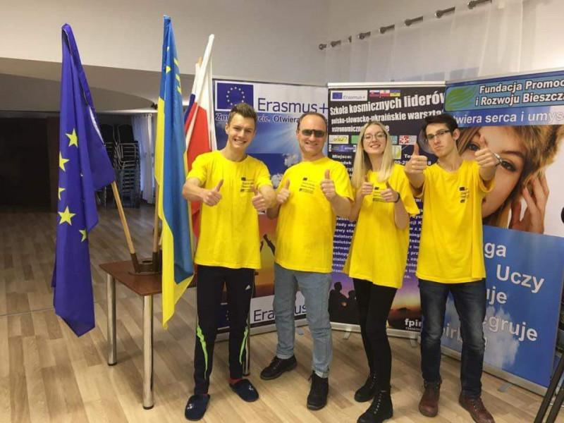 Як студенти з України стали «космічними лідерами»у Польщі