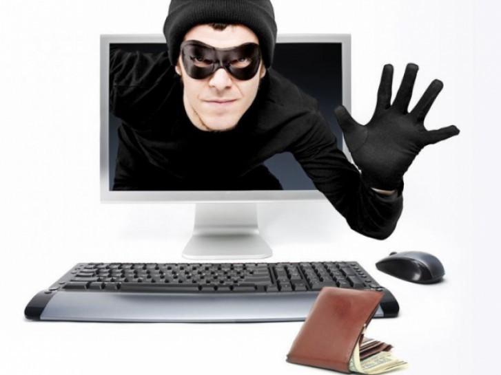 «Дзвінок із банку» – шахрайська схема