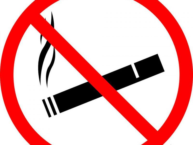 Камінь-каширцям нагадали, де не можна курити