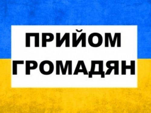 Заступник прокурора області проведе прийом громадян у Камені-Каширському