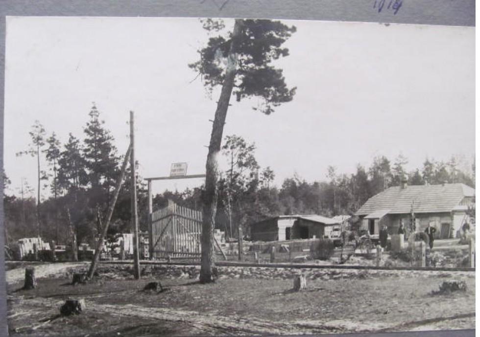 Бетонярня в Єзьорку.