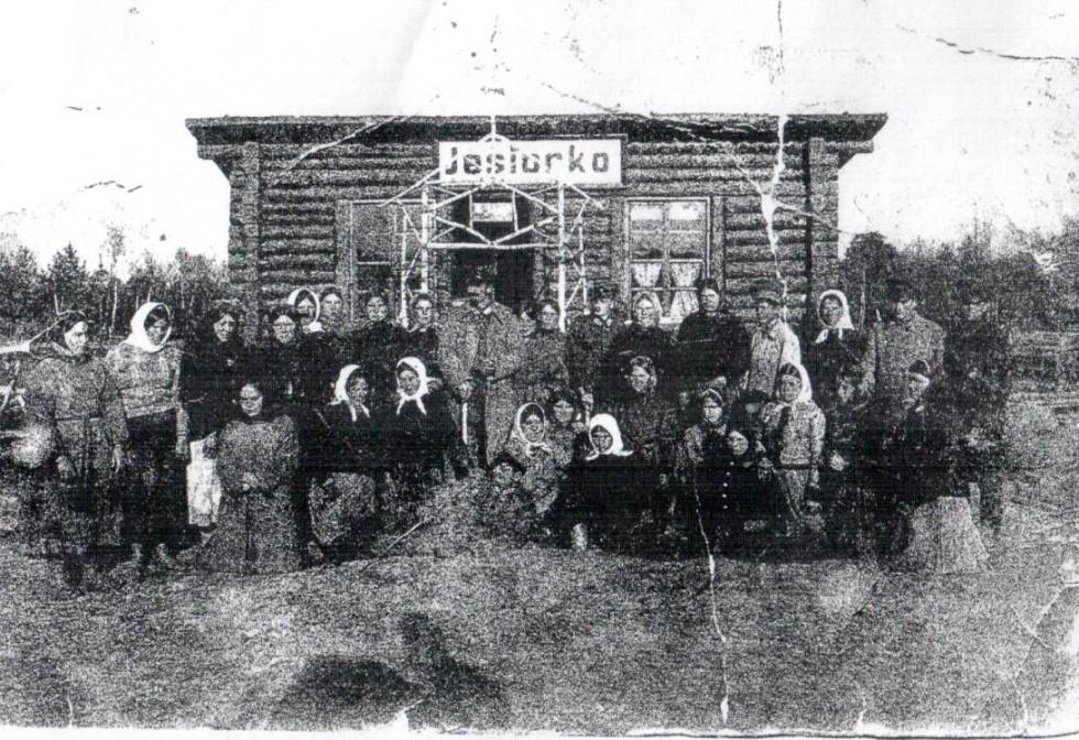 Станція Єзьорко. 30 - і роки ХХ ст.