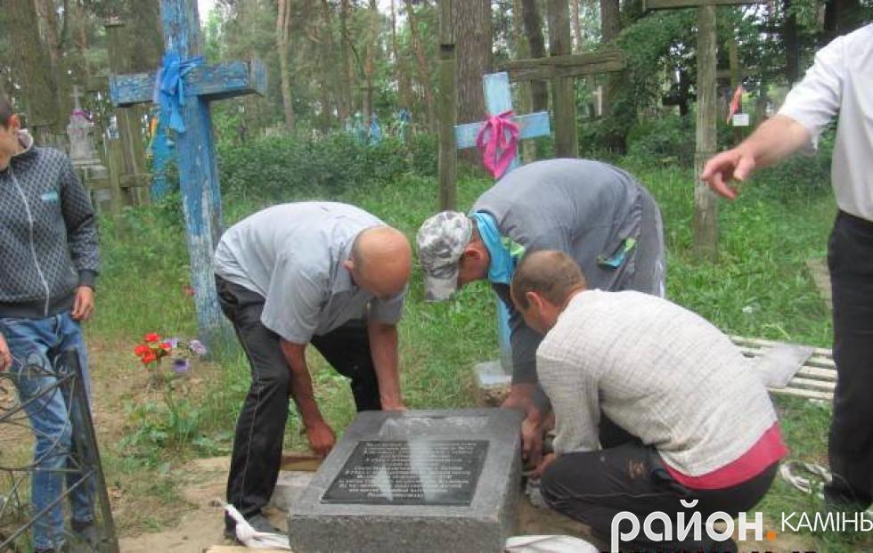 Монтування памятника на кладовищі в Хотешові