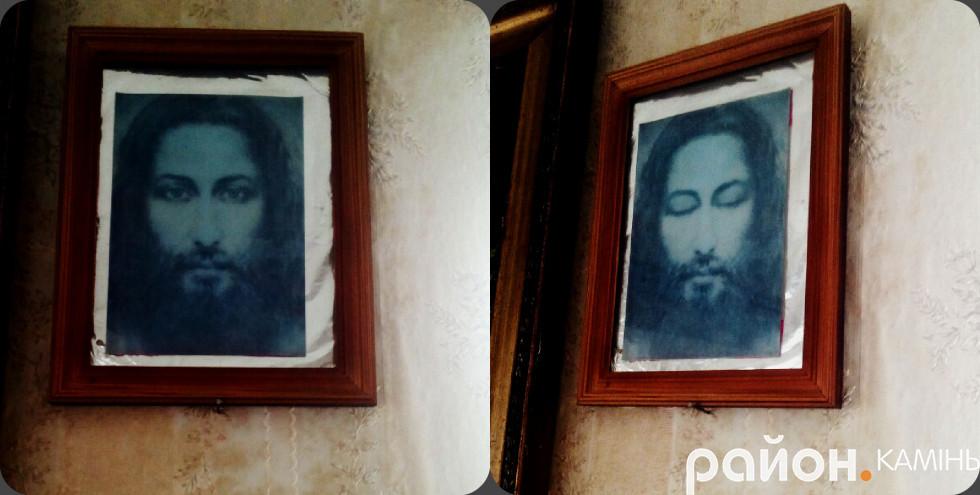 Ікона Ісуса Христа, що закриває та відкриває очі
