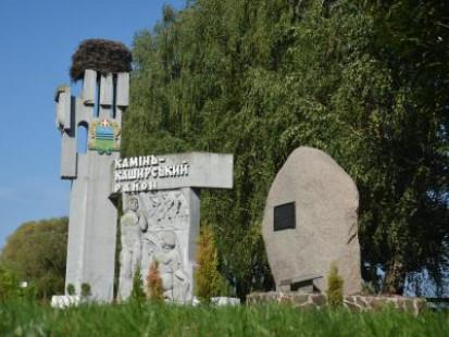 Як загони УПА врятували місто